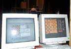 Shahcom computerized system