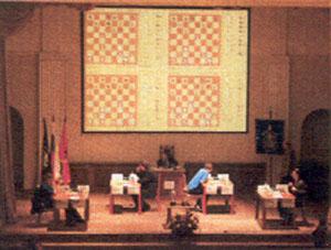 Distance Chess match
